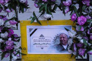 پیام نوروزی خانواده هاشمی