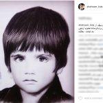 عکس کودکی بازیگر خط قرمز
