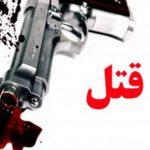 قتل عام خانوادگی جدید در کرمان در تعطیلات نوروزی