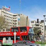 تورهای رایگان تهران گردی !!!