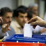 ثبت نام اجباری یک زن در انتخابات شوراها!