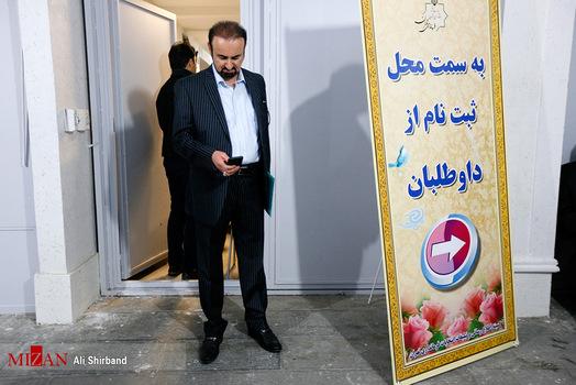 ثبت نام انتخابات شوراها