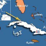 ناپدید شدن یک هواپیمای مسافربری کوبا