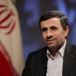 تکذیب درخواست حکم حکومتی برای احمدینژاد