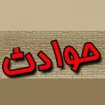 دختر بازیگر به خلوتگاه کارگردان معروف در شمال تهران رفت!!