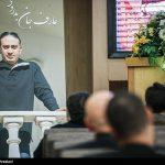 هفتمین روز درگذشت مرحوم عارف لرستانی