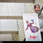 دومین روز سی و پنجمین جشنواره جهانی فیلم فجر