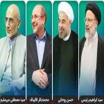 برنامههای امروز نامزدهای ریاست جمهوری در صداوسیما