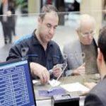 اطلاعیه مهم برای صاحبان حساب بانکی