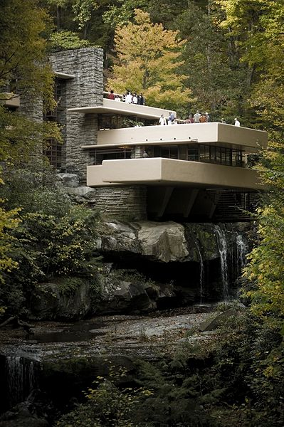 خانه آبشار