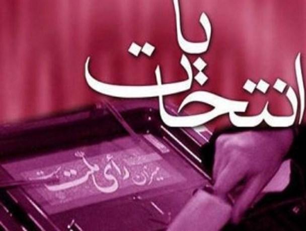 تشکیل پرونده برای ۳ تخلف انتخاباتی در تهران