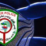 هشدار پلیس فتا درباره سایتها و کانالهای جعلی نامزدهای انتخاباتی