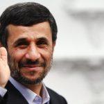 دلایل رد صلاحیت احمدی نژاد اعلام شد