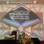 دیدار شرکتکنندگان در مسابقات قرآن با رهبر انقلاب