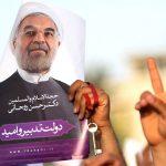 آغاز فعالیت ستاد انتخاباتی روحانی در قم
