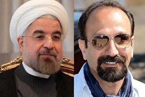 شایعه فیلمسازی اصغر فرهادی برای تبلیغ روحانی در انتخابات تکذیب شد!