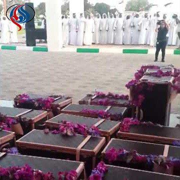 مهریه دختر پادشاه بحرین