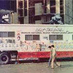 تبلیغات اولین انتخابات ریاستجمهوری در سال 58