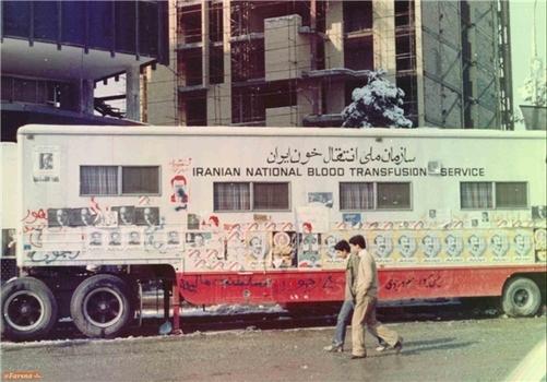 تبلیغات اولین انتخابات ریاستجمهوری در سال ۵۸