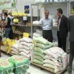 عرضه اقلام مورد نیاز ماه رمضان در فروشگاه ها