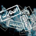 حضور نماینده احمدینژاد در کمیسیون تبلیغات انتخابات