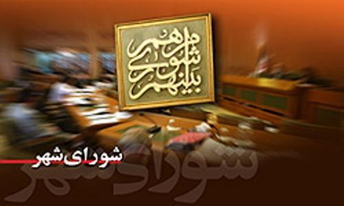 نتیجه نهایی انتخابات شورای شهر تهران , پیروزی لیست امید