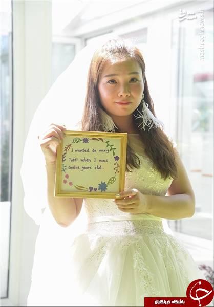 خواستگاری با لباس عروس