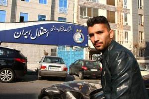 انتشار عکسی از محسن مسلمان از سوی یک استقلالی جنجالی شد