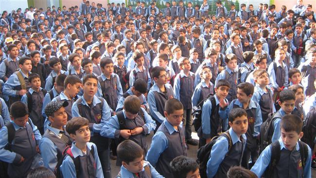 وضعیت تعطیلی مدارس