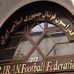 واکنش فدراسیون فوتبال به رسوایی اخلاقی بازیکن خارجی در لیگ ایران