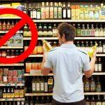 اسامی فرآوردههای غذایی غیرمجاز را میدانید؟