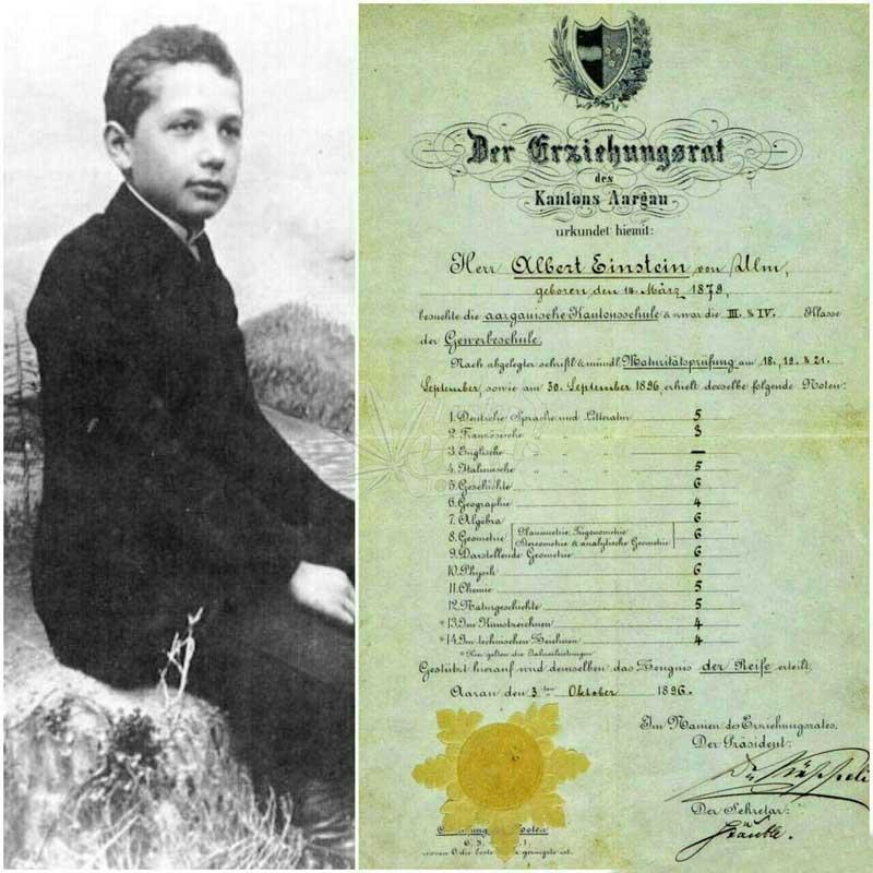 کارنامه تحصیلی انیشتین