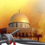 گرامیداشت روز قدس در سراسر جهان