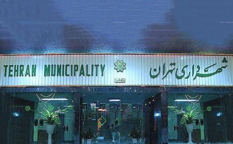 گزینهها برای شهرداری تهران