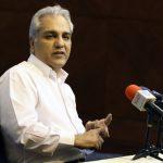 مهران مدیری با «ساعت 5 عصر» در مشهد
