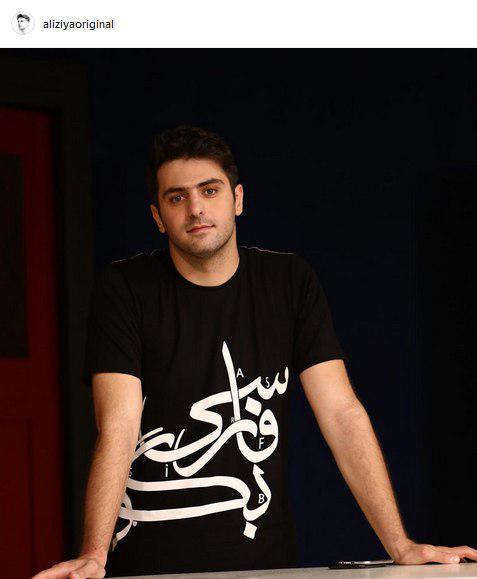 عاشق شدن علی ضیا