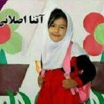 تازه ترین تحولات در پرونده قتل «آتنا اصلانی»
