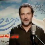 نامزدهای بهترین ترانه تیتراژ هفدهمین جشن حافظ+فیلم