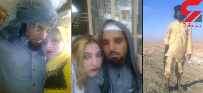 قاضی داعشی ها کنار زنان