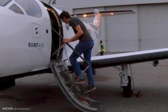 هواپیمایی برای سرکار رفتن