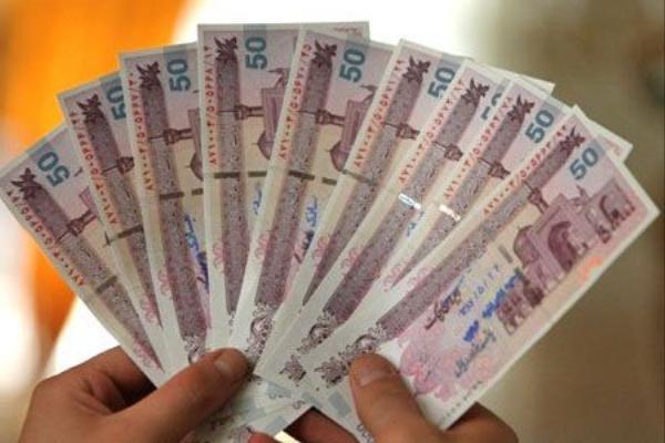 اطلاعیه بانک مرکزی درباره شایعه تغییر صفرهای پول در خودپردازها