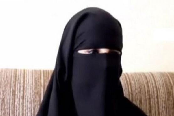 مهریه عجیب زن داعشی اهل اسپانیا