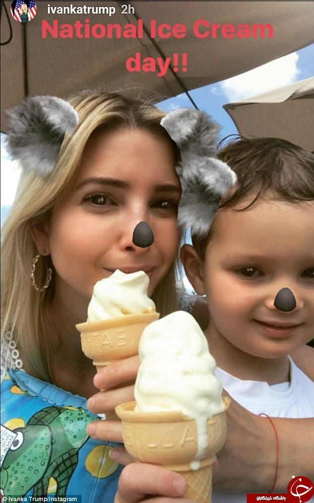 ایوانکا در روز ملی بستنی