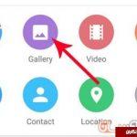 آموزش مخفی کردن فایل های تصویری ارسالی در تلگرام