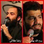 تکذیب شایعه دستگیری بهمنی و هلالی از زبان خودشان!+فیلم