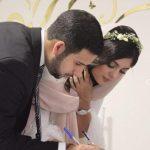 مراسم عروسی نیوشا افشار شطرنج باز