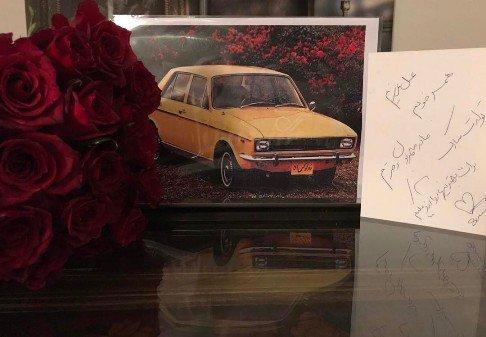هدیه سام درخشانی برای تولد همسرش