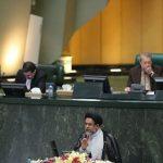 روز دوم جلسه رای اعتماد به وزرای پیشنهادی