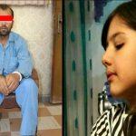 مادر قاتل آتنا: اسماعیل، کل طایفه را بدبخت کرد