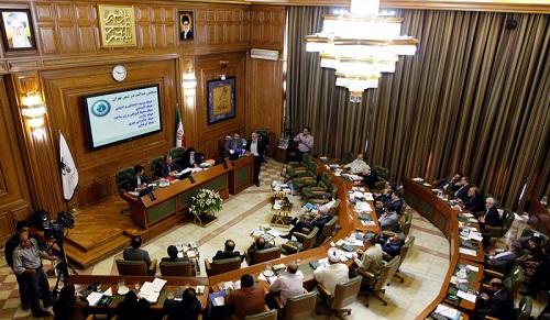 عکس یادگاری اعضای شورای پنجم شهر تهران